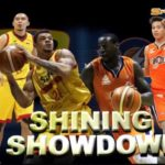 Star Hotshots vs Meralco Game 1 Highlights – Governors Cup Semifinals