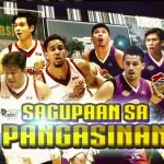 Magnolia Hotshots vs Rain or Shine Highlights Video